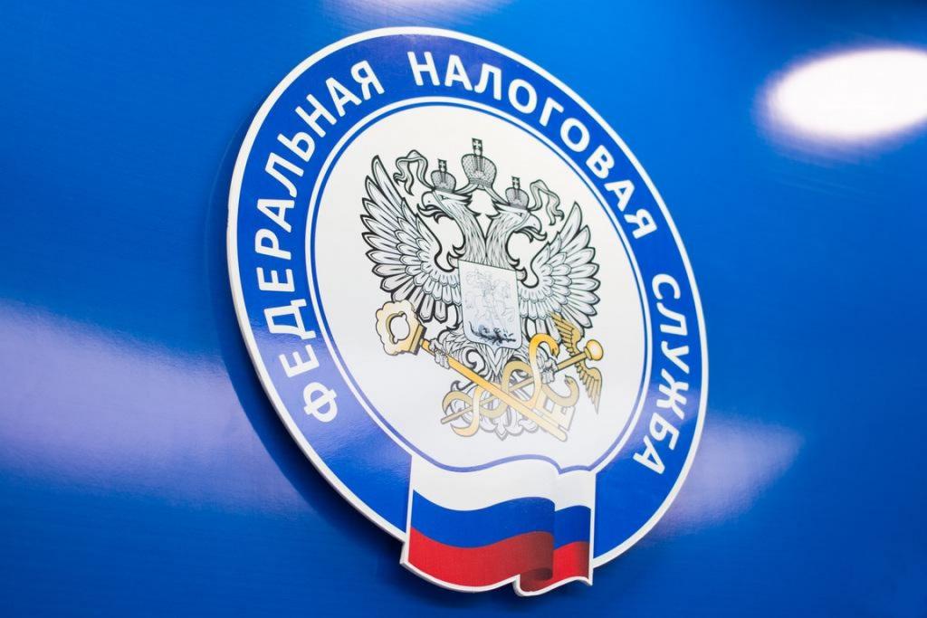 ФНС России разъяснила, нужно ли подавать заявление о снятии с ЕНВД